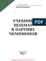 25168.pdf