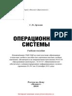 25569.pdf