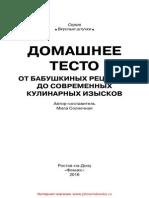 25573.pdf