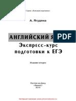 26093.pdf