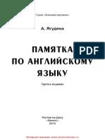 26166.pdf