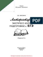 26175.pdf