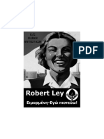 Robert Ley / Ειμαρμένη - Εγώ πιστεύω !