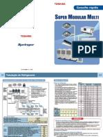 Toshiba_SMMS-Manual_de_Consulta_Rápida.pdf