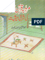 Murawwaja Quran Khawani Ki Shari Hesiyat by SHEIKH ABDUR RAUF SAKHARVI