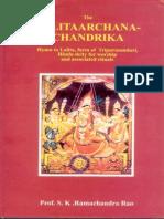 Lalithaarchana Chandrika - sk ramachandra rao