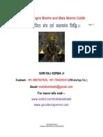 Maa Pratayngira Mantra Sadhana Evam Siddhi(माँ प्रत्यंगिरा मंत्र साधना एवं सिद्धि )
