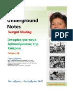 Sevgul Uludag Underground Notes_Τεύχος 1β_2007.pdf