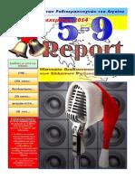 5-9 Report Vol157