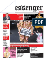 The Messenger Daily Newspaper 21,July,2015.pdf