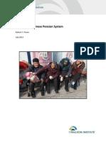 Robert C Pozen-Policy Prescription on Chinese Pension System-Paulson Policy Memorandum