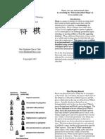 Shogi Manual