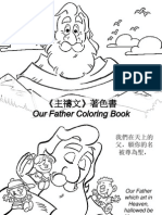 《主禱文》著色書 - Our Father Coloring Book