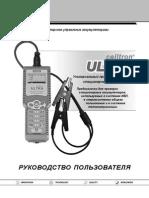 168 641F RU, Manual, CTU 6000, Russian