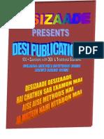 Desi Publications