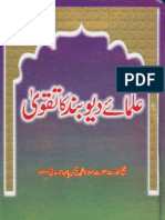 Ulama e Deoband Ka Taqwa by Sheikh Muhammad Zakariyya Kandhelvi