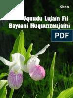 Kitab Uquudu Lujain Fii Bayaani Huquuzzaujaini