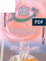 Mudallal Namaz E Hanafi Ka Quran Aur Hadith Se Saboot by SHEIKH FAIZ AHMAD MULTANI