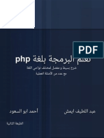 Learn Php Programing