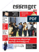 The Messenger Daily Newspaper 22,July,2015.pdf
