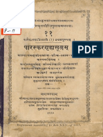 Paraskar Grihyasutram -Kashi Sanskrit Series 11 1920