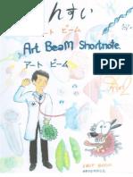 Art Beam Short Note