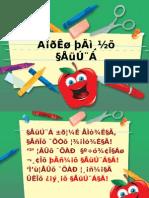 p.point