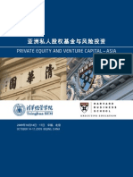 Private Equity Asia