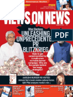 Views on News 07 August 2015