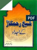 Kaka Sahib R.A.pdf