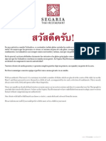 Carta Segaria Thai