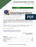 Normas aplicaveis ao servidor público