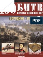 100.bitv.kotorie.izmenili.mir.2010.Vipusk.01.Borodino-1812