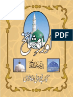 Auraad e Mashaaikh (Urdu)