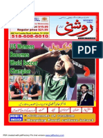 Roshni Issue No. 83
