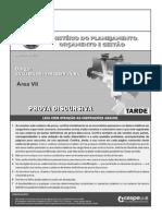 MPOG12_DISC_007_07