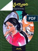 LakshmiKalyanam by PotturiVijayalakshmi