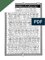 17161954-2-Quran-Wordbyword-Urdu-Translation-Para02.pdf