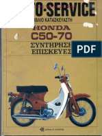 HONDA-C50 ΕΛΛΗΝΙΚΟ.pdf