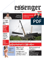 The Messenger Daily Newspaper 24,July,2015.pdf