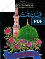 Faizan e Rehmat by Sheikh Muhammad Abdullah Darkhuwasti (Ra)