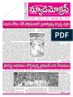 Voice of New Democracy - 1 to 15 July 2015