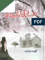 Ek Larki Ababeel Si by Nighat Abdullah