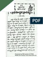 1.brahsandha.1.k.1.PAnnam