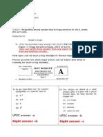 Rti Wrong Answer Key 2013