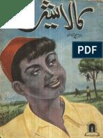 Kala Shair-Akhtar Maleeh Abadi-Sheikh Ghulam Ali & Sons Lahore