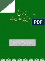 Tareekh Tadween e Hadith by Sheikh Abdur Rasheed Nomani