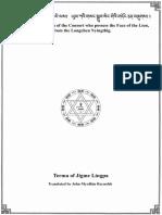 Simhamukha of Jigme Lingpa