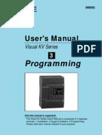 CV X Series Simulation Software | Installation (Computer