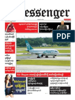 The Messenger Daily Newspaper 25,July,2015.pdf